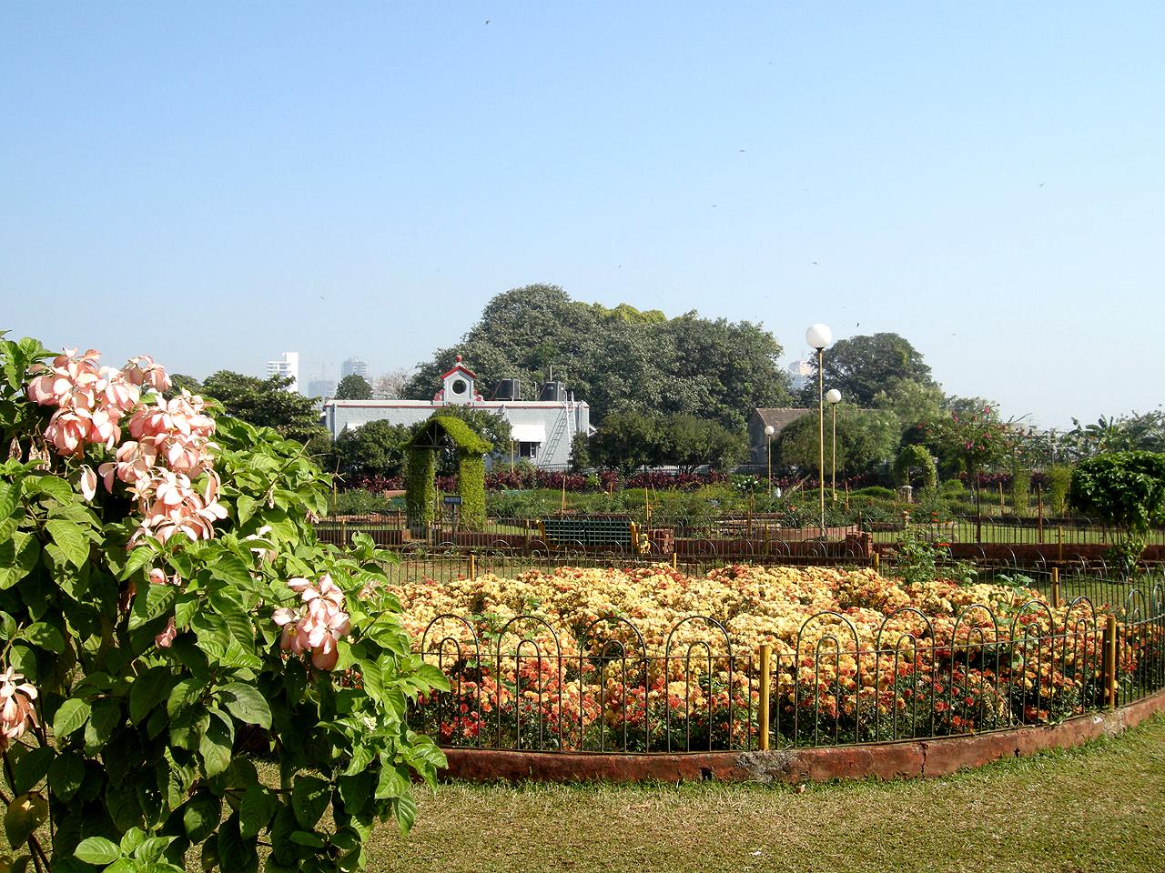 Ekant Park