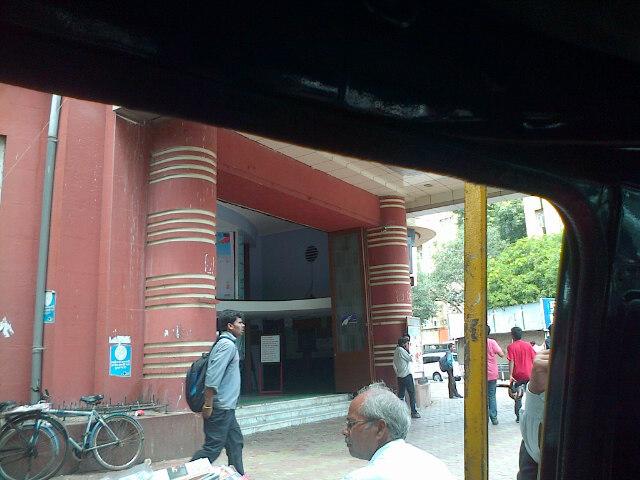 Eros Theatre