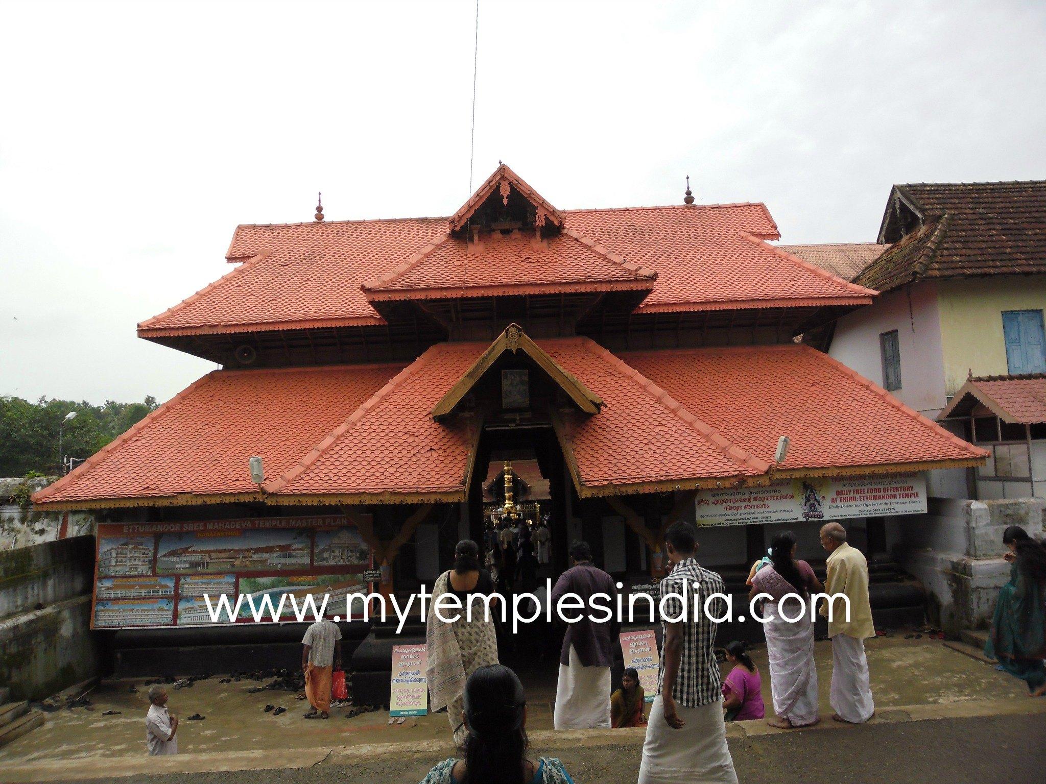 Ettumanoor Shiva Temple, Chottanikkara