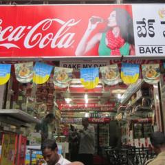 Farasha Cafe And Bakery