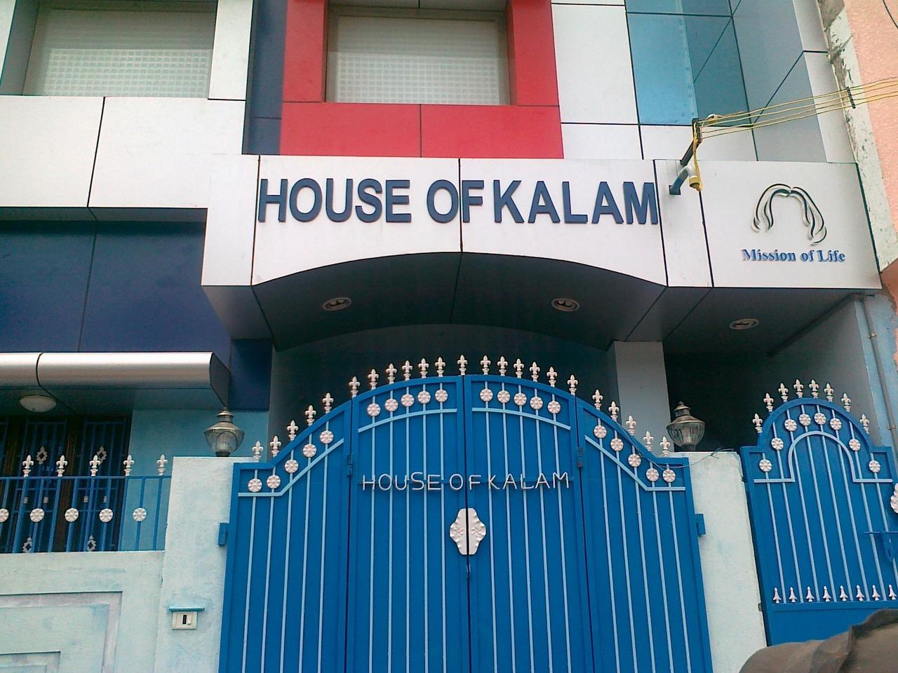 Former President A. P. J. Abdul Kalam House