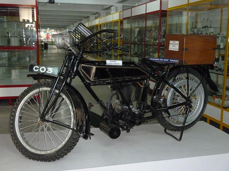 GD Naidu Museum