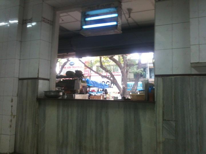 Geetha Cafe