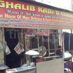 Ghalib Kabab Corner