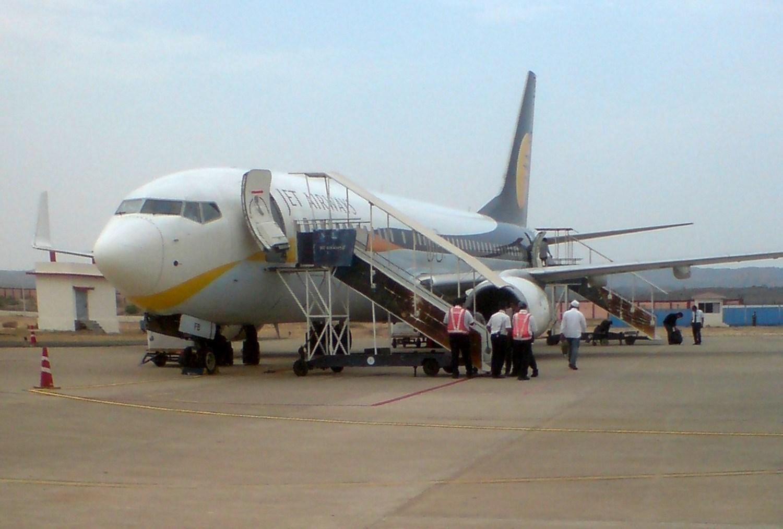 Gorakhpur Air Force Base Airport