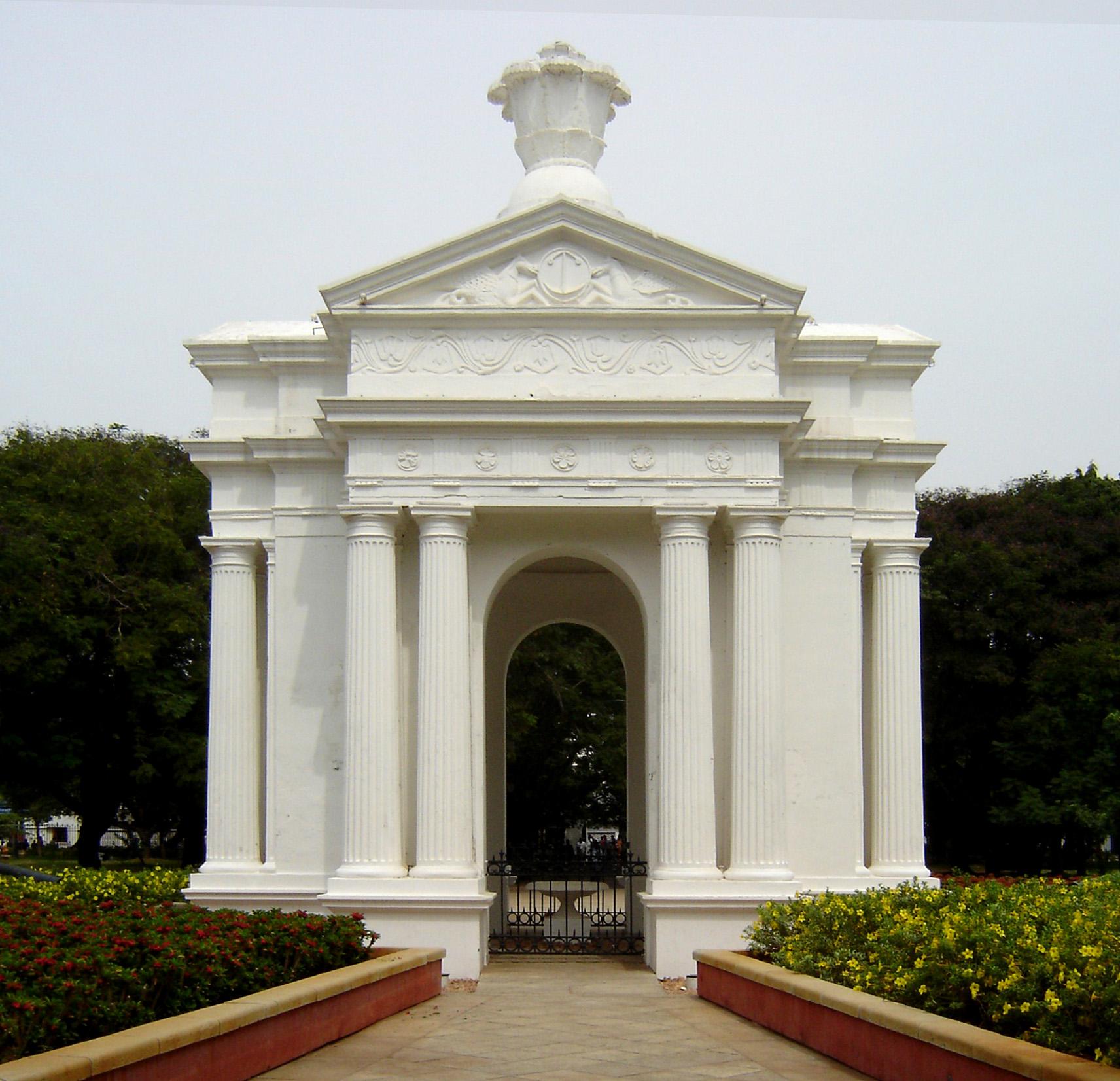 Government Museum of Puducherry