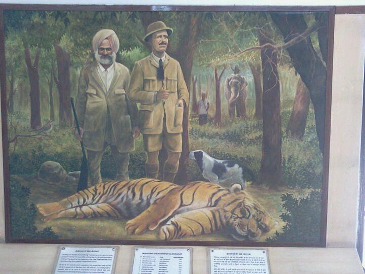 Govind Vallabh Pant Public Museum