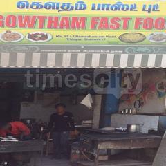 Gowtham Fast Food
