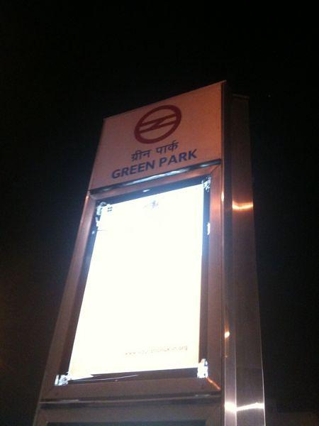 Green Park Metro Station