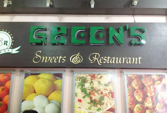 Green's Sweets & Restaurant