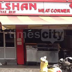 Gulshan Meat Corner