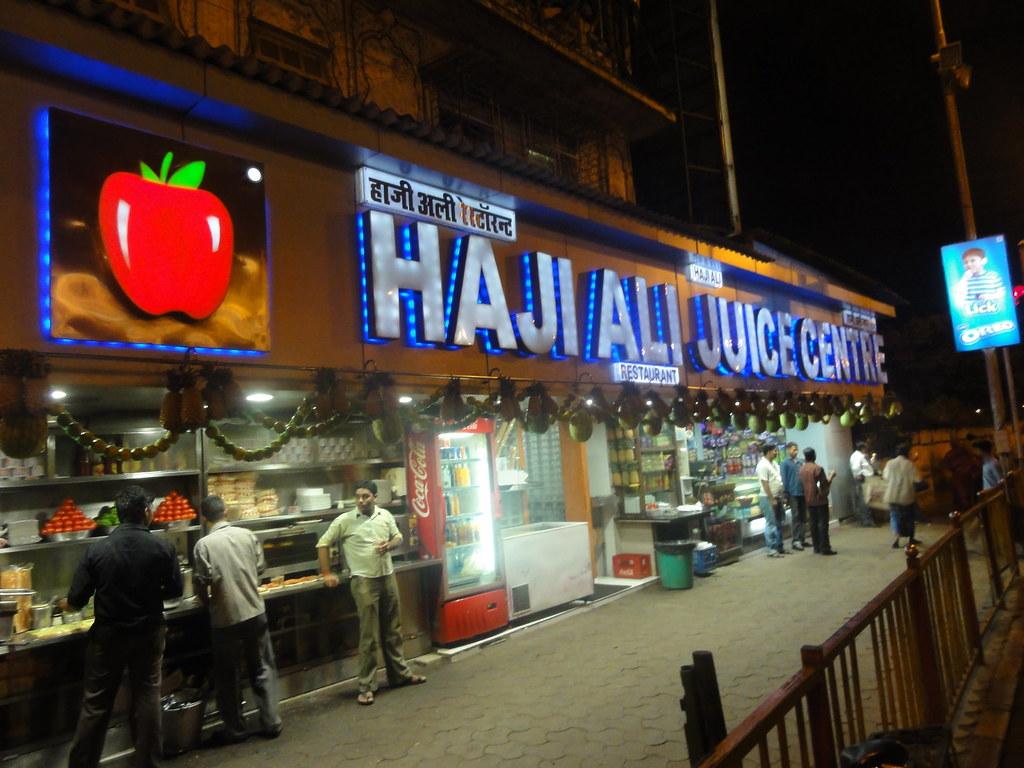 Haji Ali Juice Centre