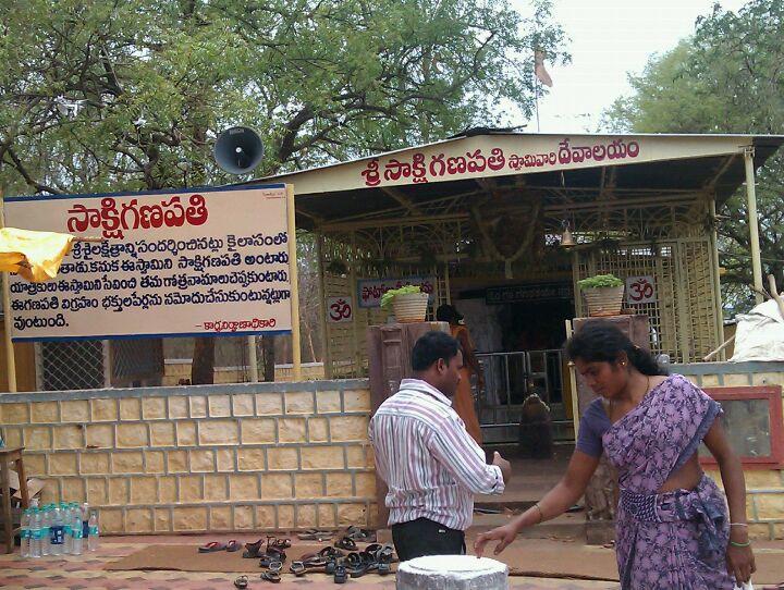Hathakesvara Temple