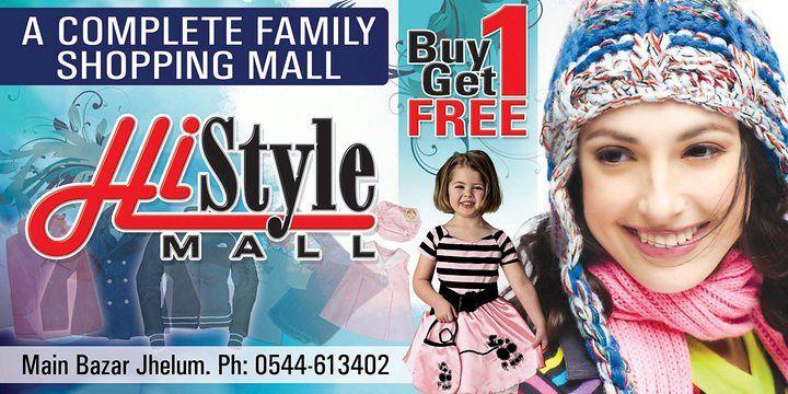 Hi Style Mall