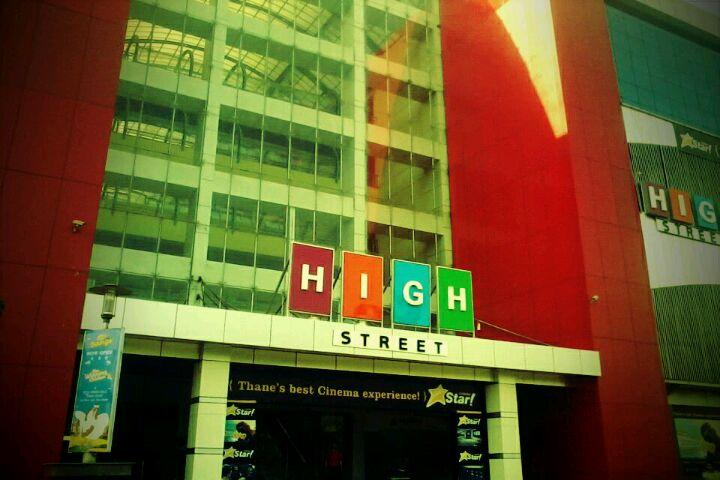 High Mall