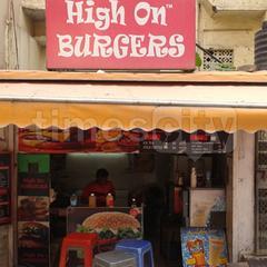 High On Burgers