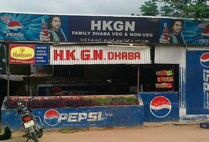 HKGN Family Dhaba