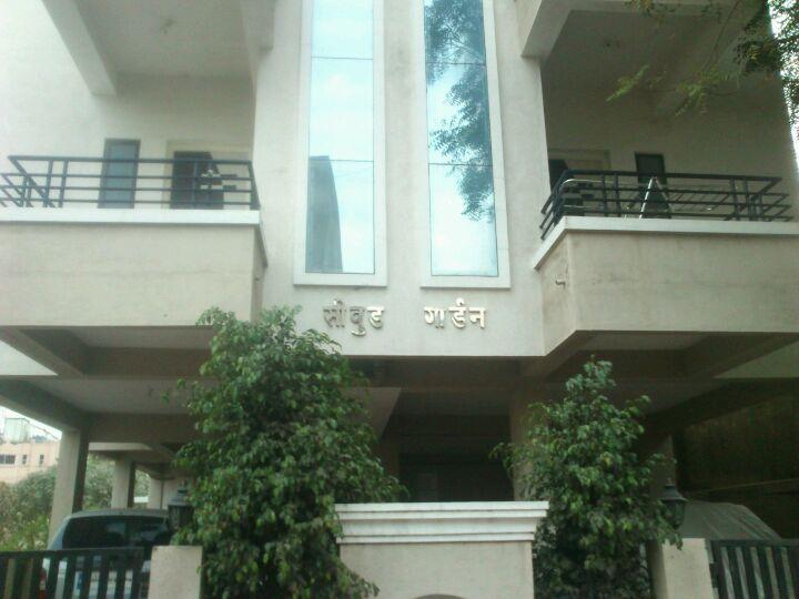 Hotel Abhirichi Family Garden Restaurant