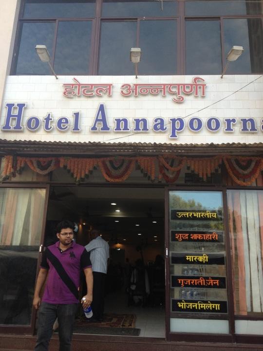 Hotel Annapurna Veg Restaurant