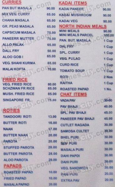 Hotel Suprabhat Veg Restaurant