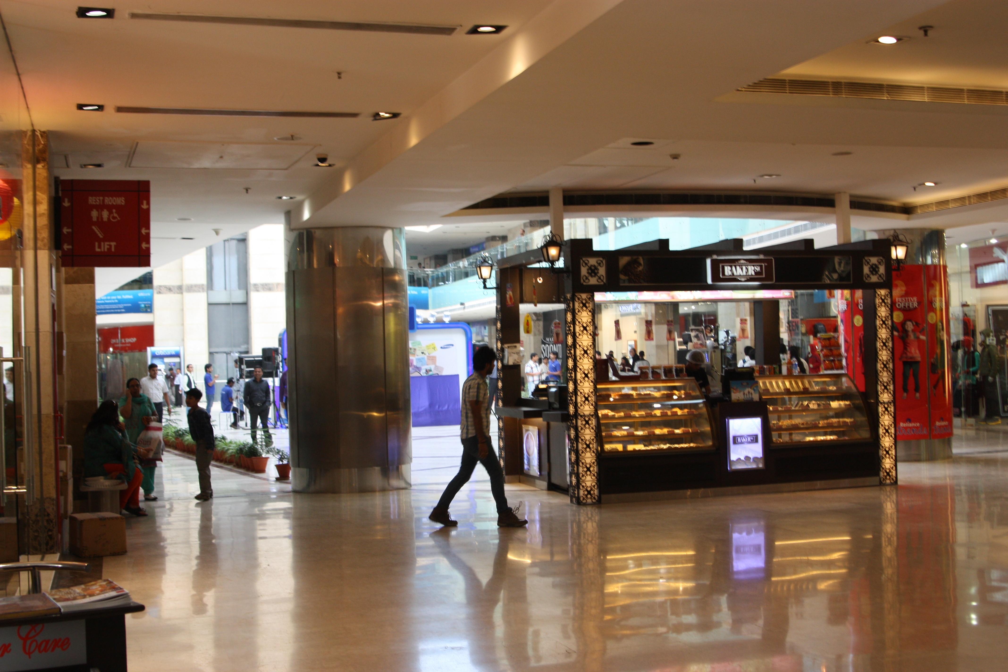 Hypercity Mall