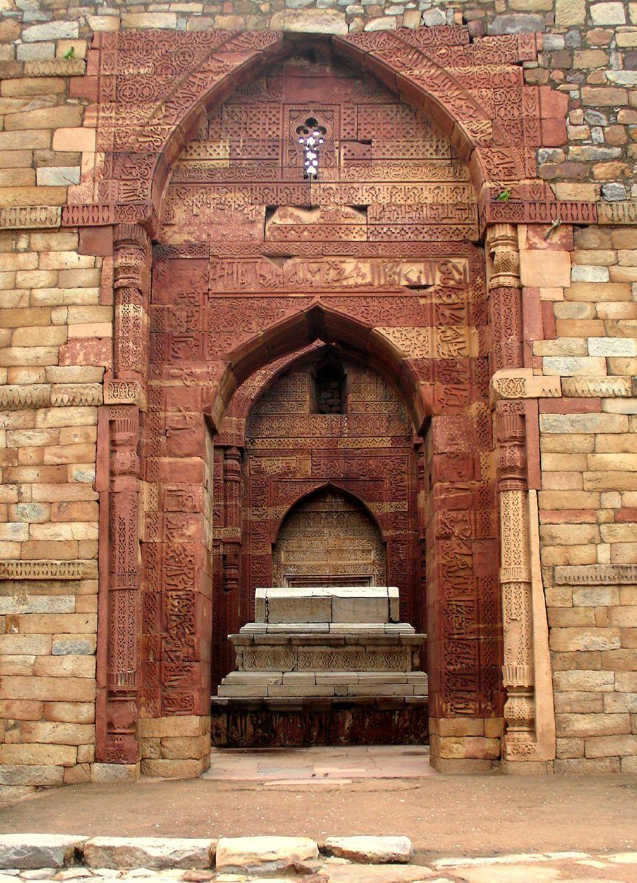 Iltutmish Tomb