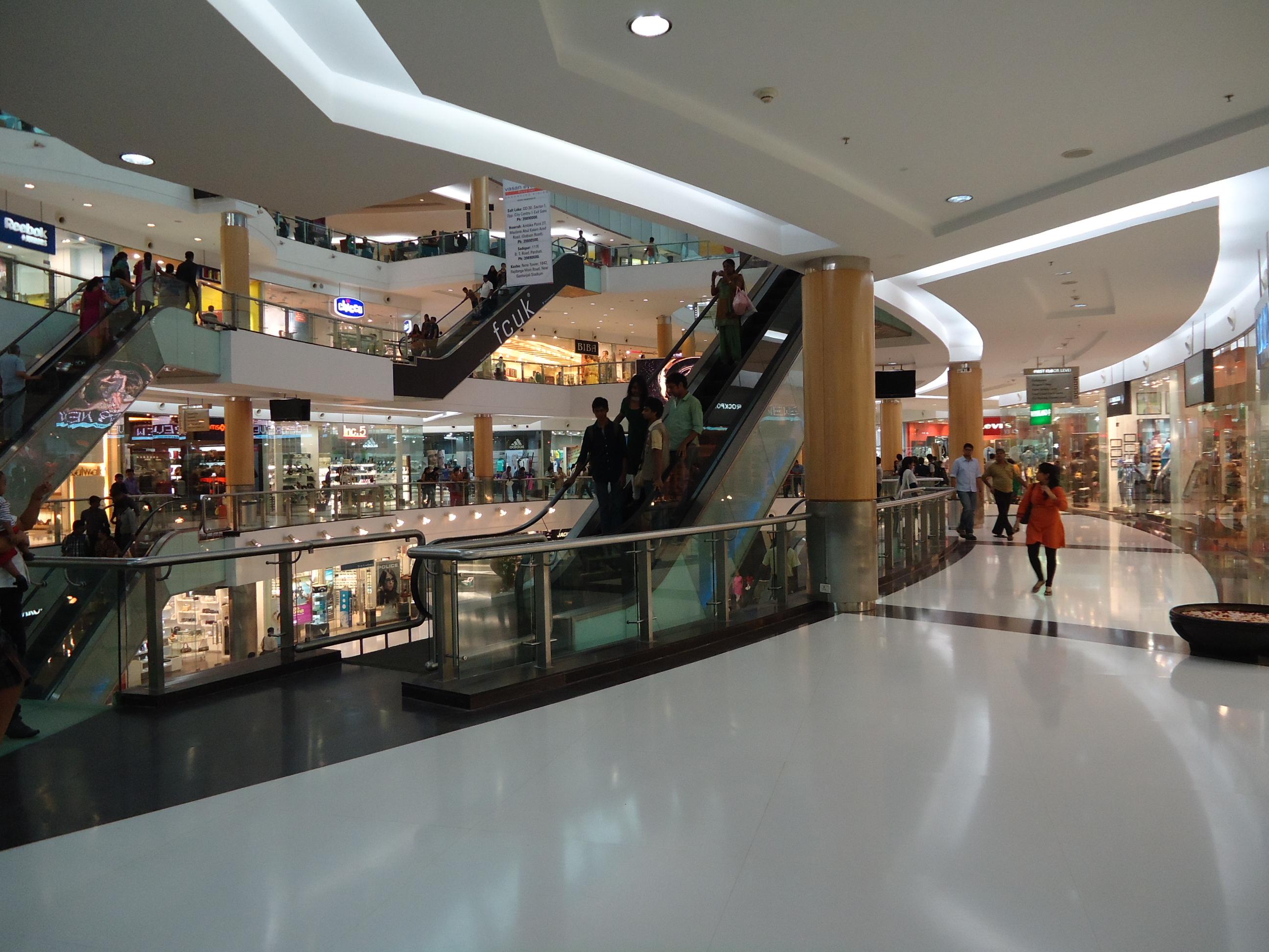 Infocity Super Mall 2