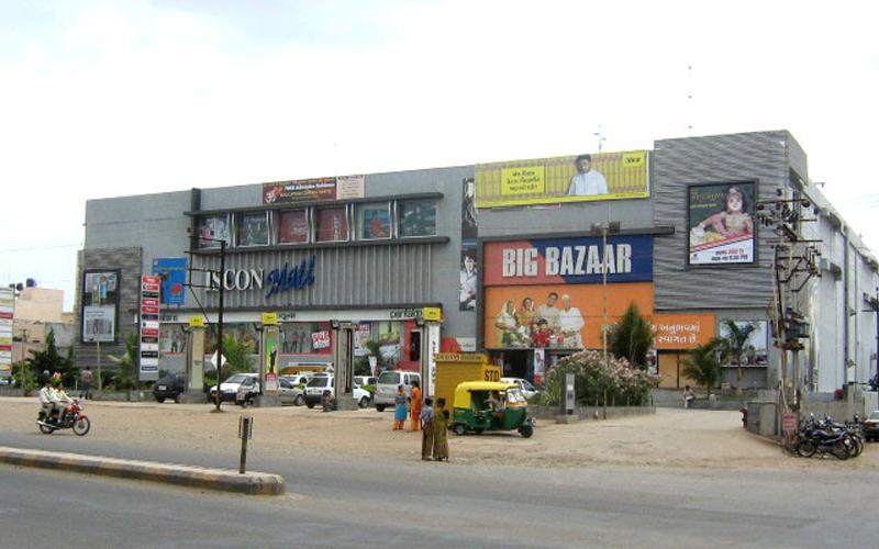 Iscon Mall