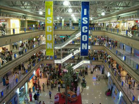 Iskon Mega Mall