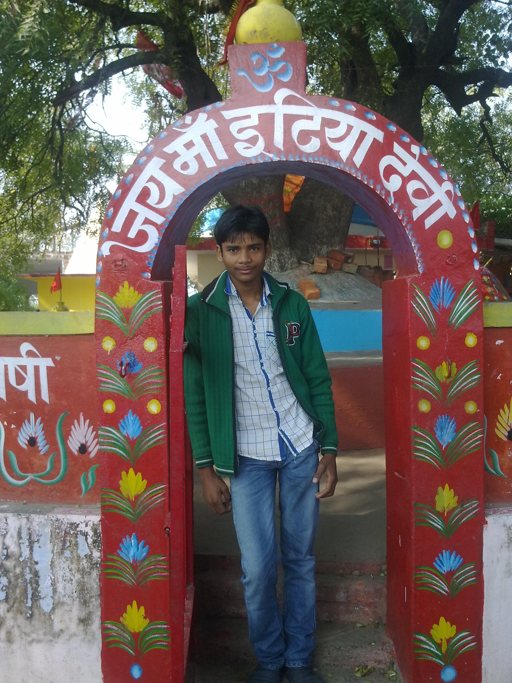 Jai Maa Itiyaa Devi Mandir