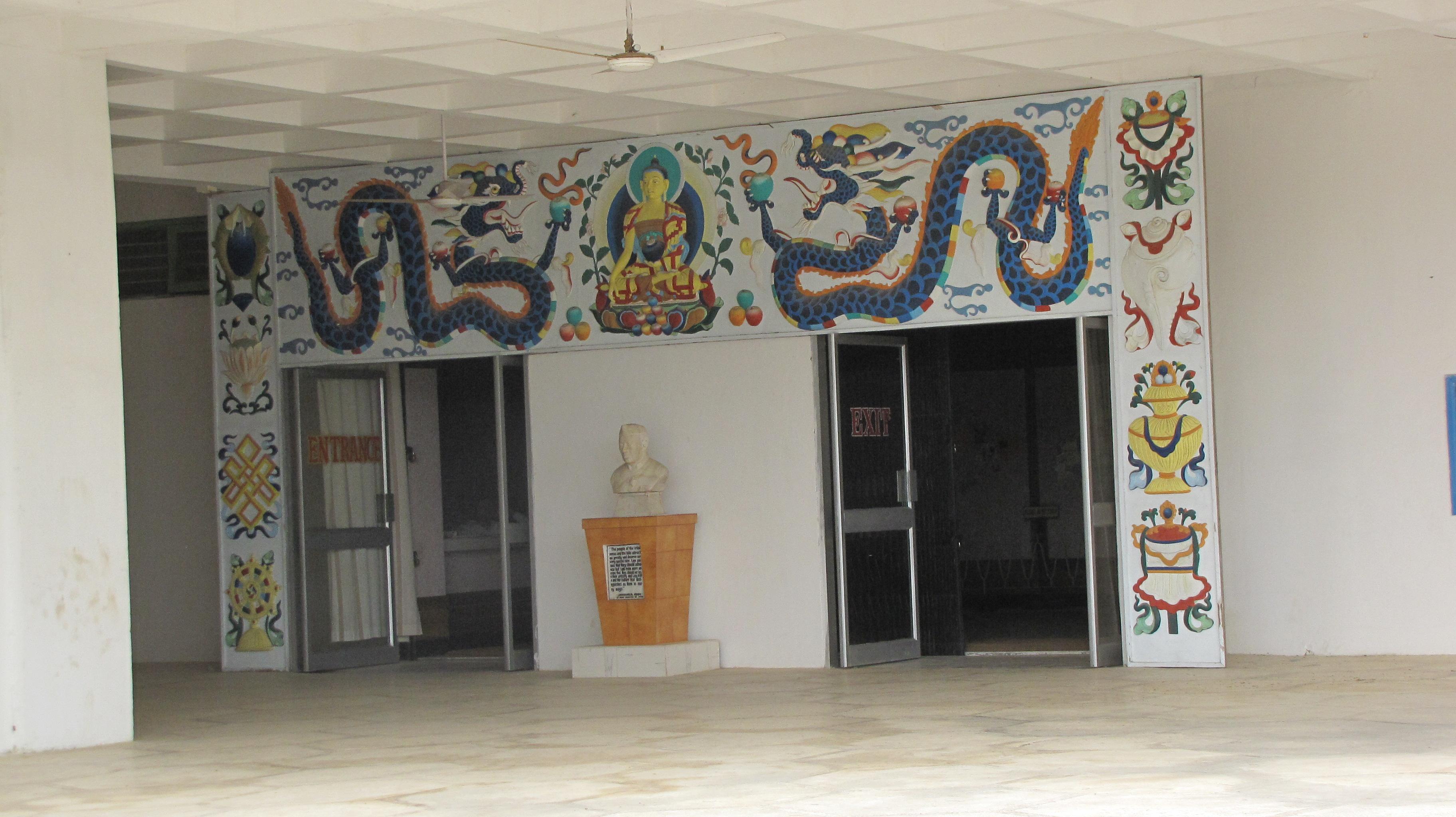 Jawaharlal Nehru State Museum
