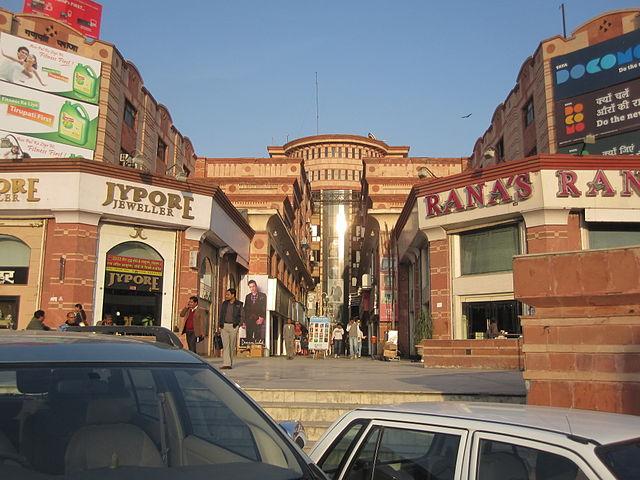 JDA Shopping Complex