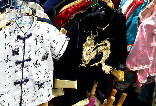 Jiang Nan Silk Shopping Center