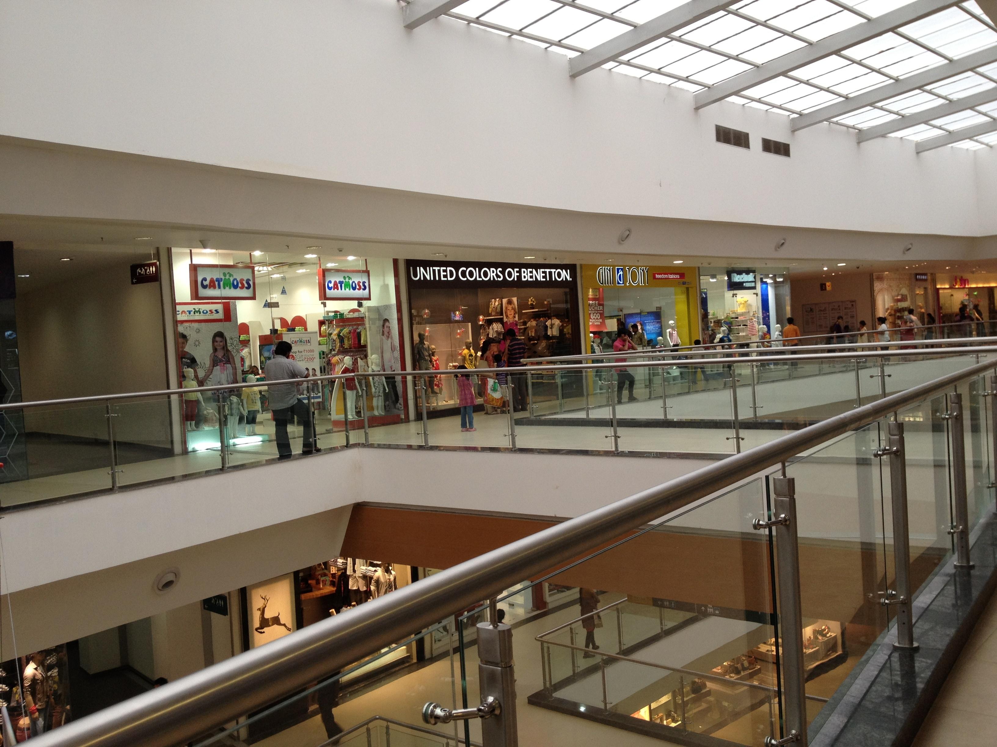 Jivan Shopping Centre