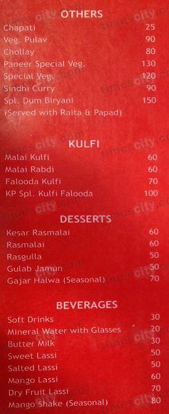 Kailash Parbat Hindu Hotel