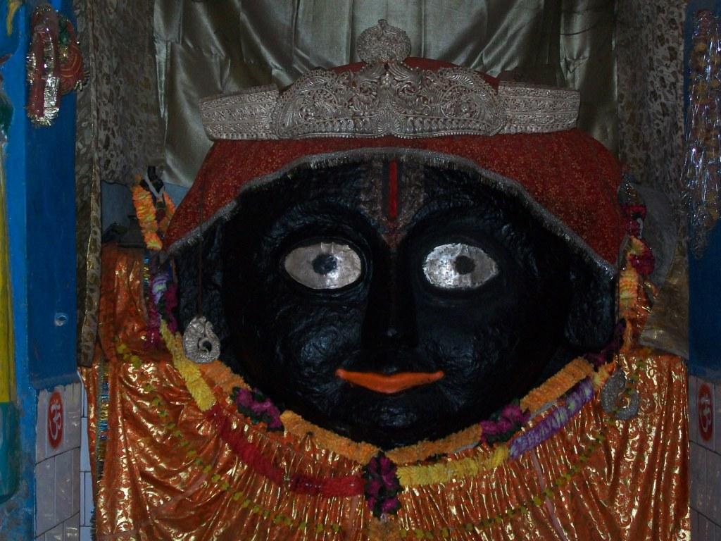 Kamtanath Mandir