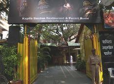 Kapila Garden Restaurant