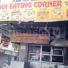 Kapoor's Restaurant & Fast Food