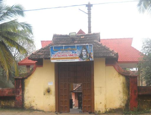 Karakkamandapam Shiva Temple