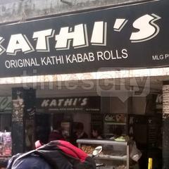 Kathi's