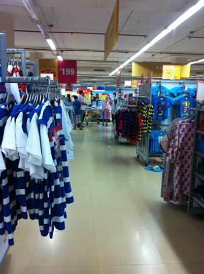 Katopor Bazaar