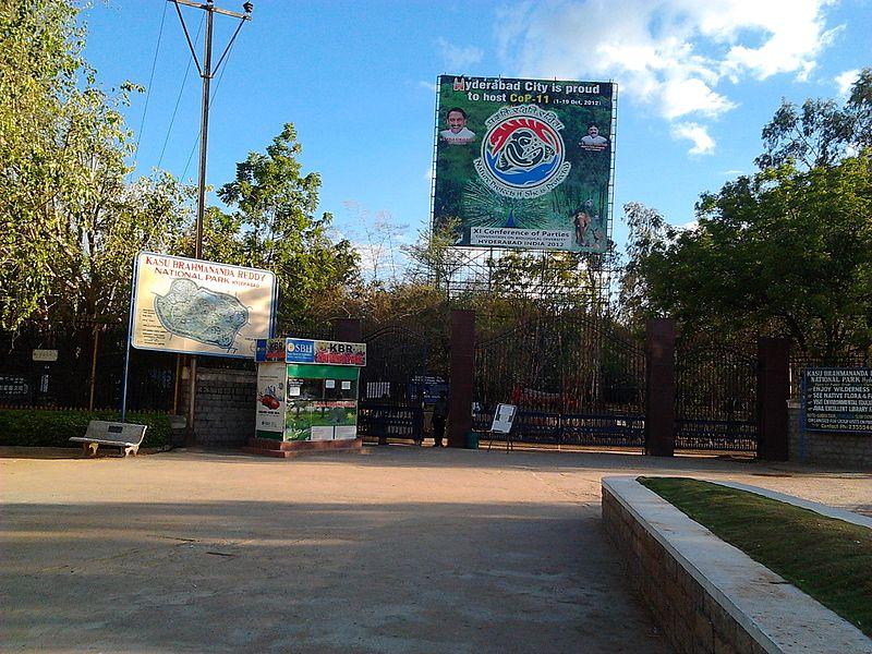 KBR National Park