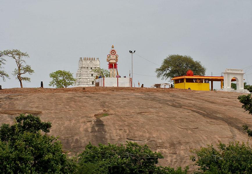 Keesaragutta Temple