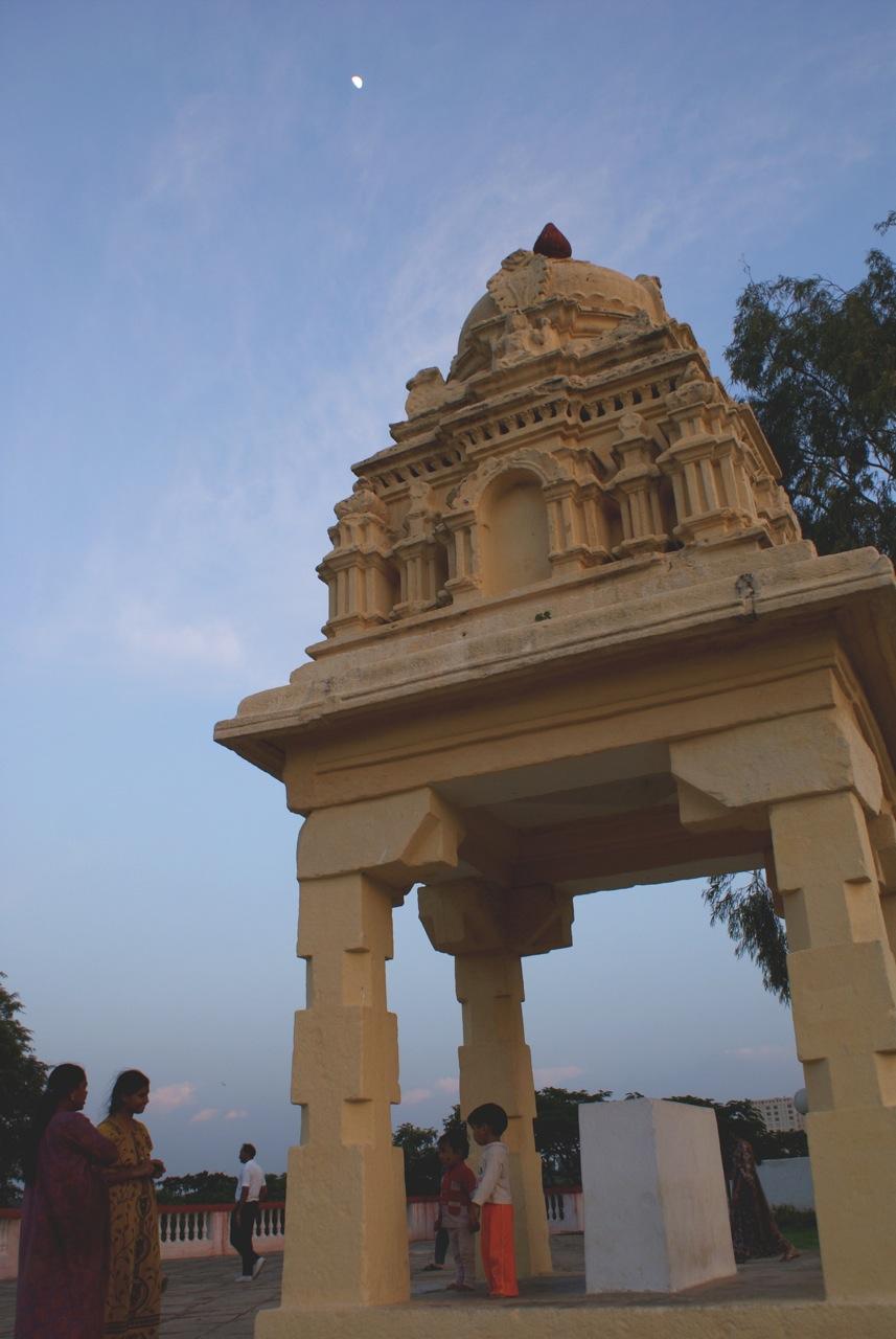 Kempegowda Tower Ulsoor