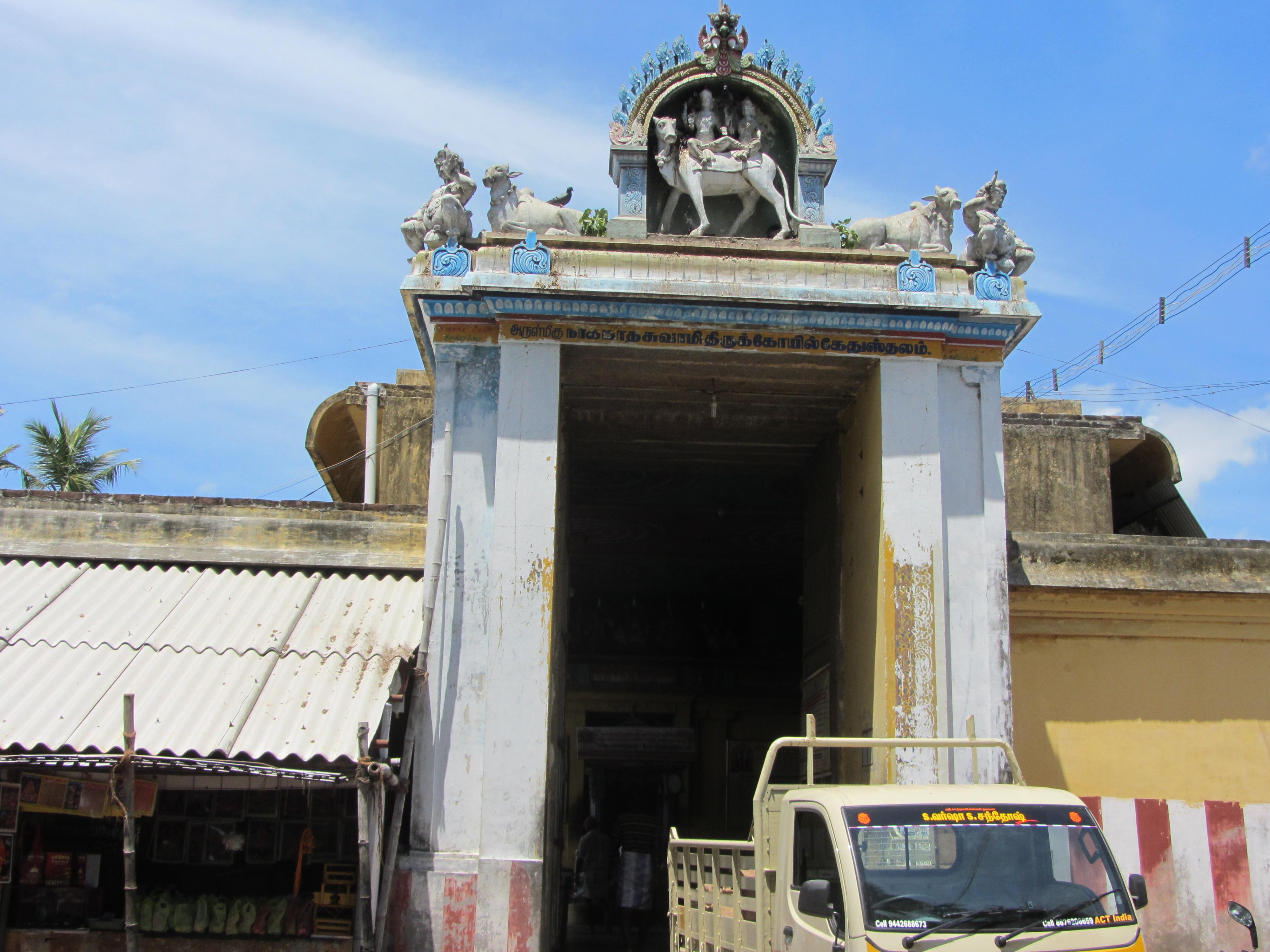 Kethu Temple