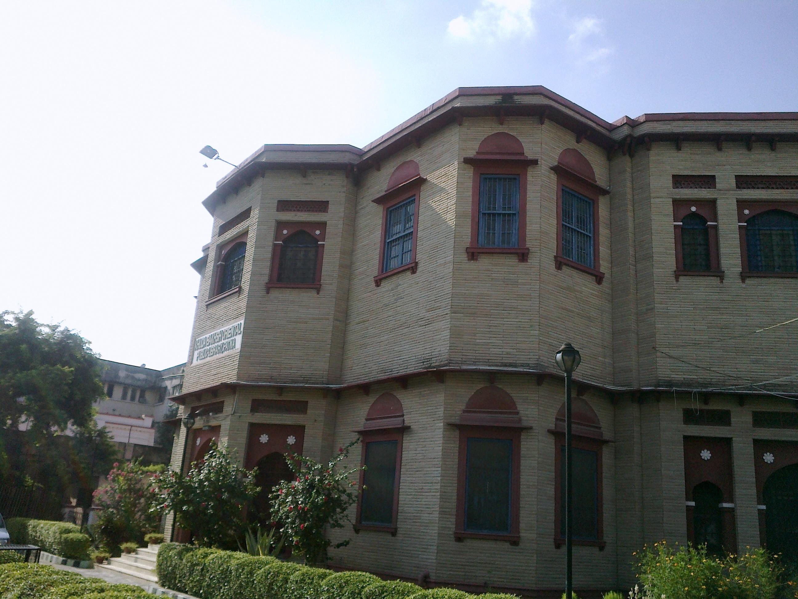 Khudabaksh Library