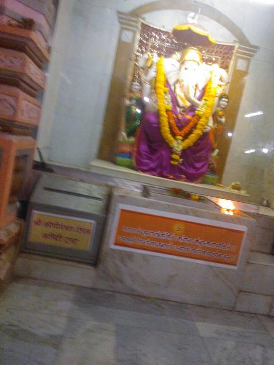Kopineshwar Temple