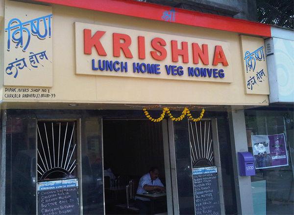 Krishna Lunch Home