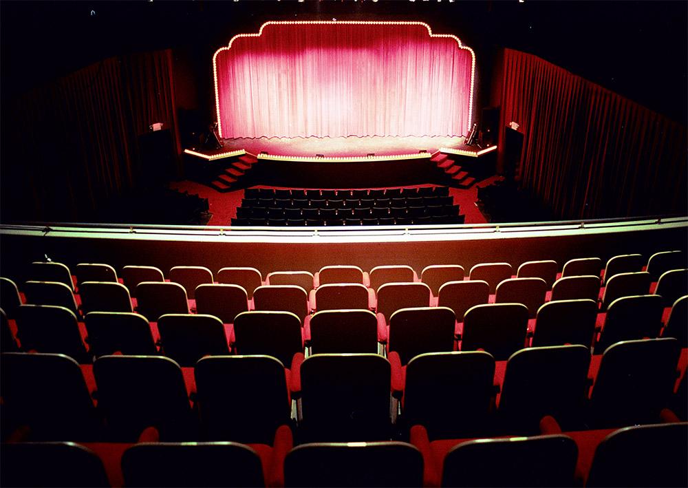 Kusum Theatre