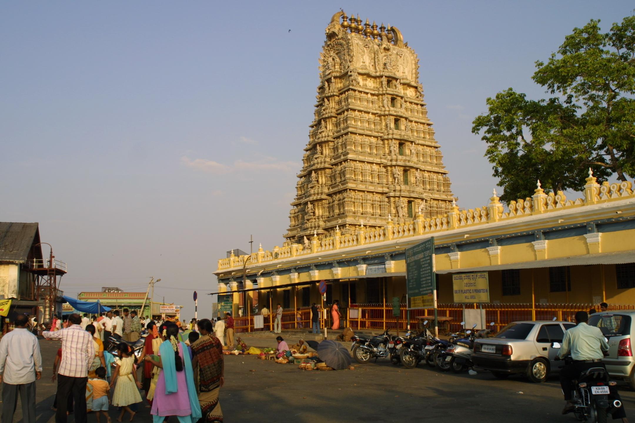 Lakshmiramana Swamy Temple